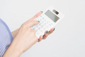 計算,電卓